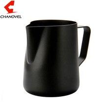 CHANOVEL 350 мл/600 мл 304 молочник для кофе пенозбиватель для молока Pull Цветочная чашка капучино латте художественные кружки для молока