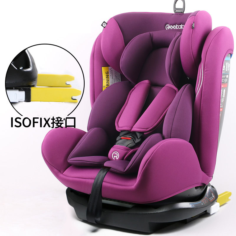 Child Safety Car Seat Portable Baby Booster Seat for Automobile Sit Lie Adjustable Isofix Latch Safety Harness Newborn Car SeatChild Safety Car Seat Portable Baby Booster Seat for Automobile Sit Lie Adjustable Isofix Latch Safety Harness Newborn Car Seat