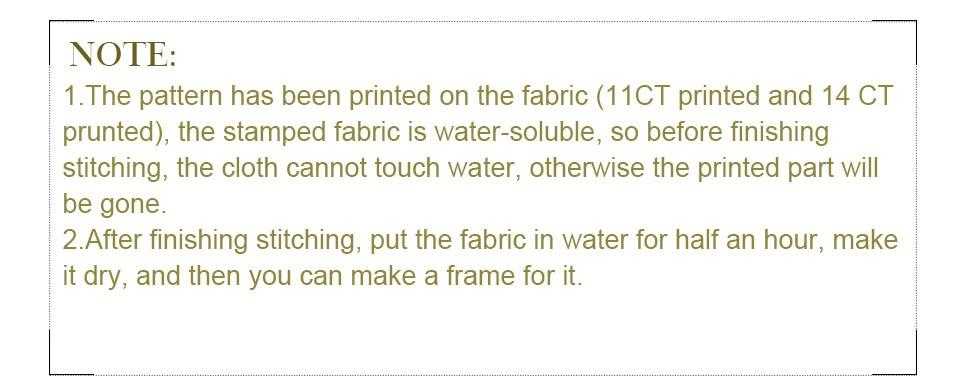 Sewing-Decro_05