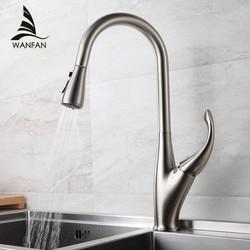 Смесители для кухни серебристые с одной ручкой выдвижной кухонный кран с одним отверстием поворотная ручка на 360 градусов смеситель для вод...