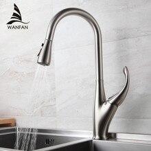 المطبخ الحنفيات الفضة مقبض واحد سحب المطبخ الحنفية ثقب واحد مقبض قطب 360 درجة المياه صنبور حوض خلاط صنبور حوض خلاط 866001