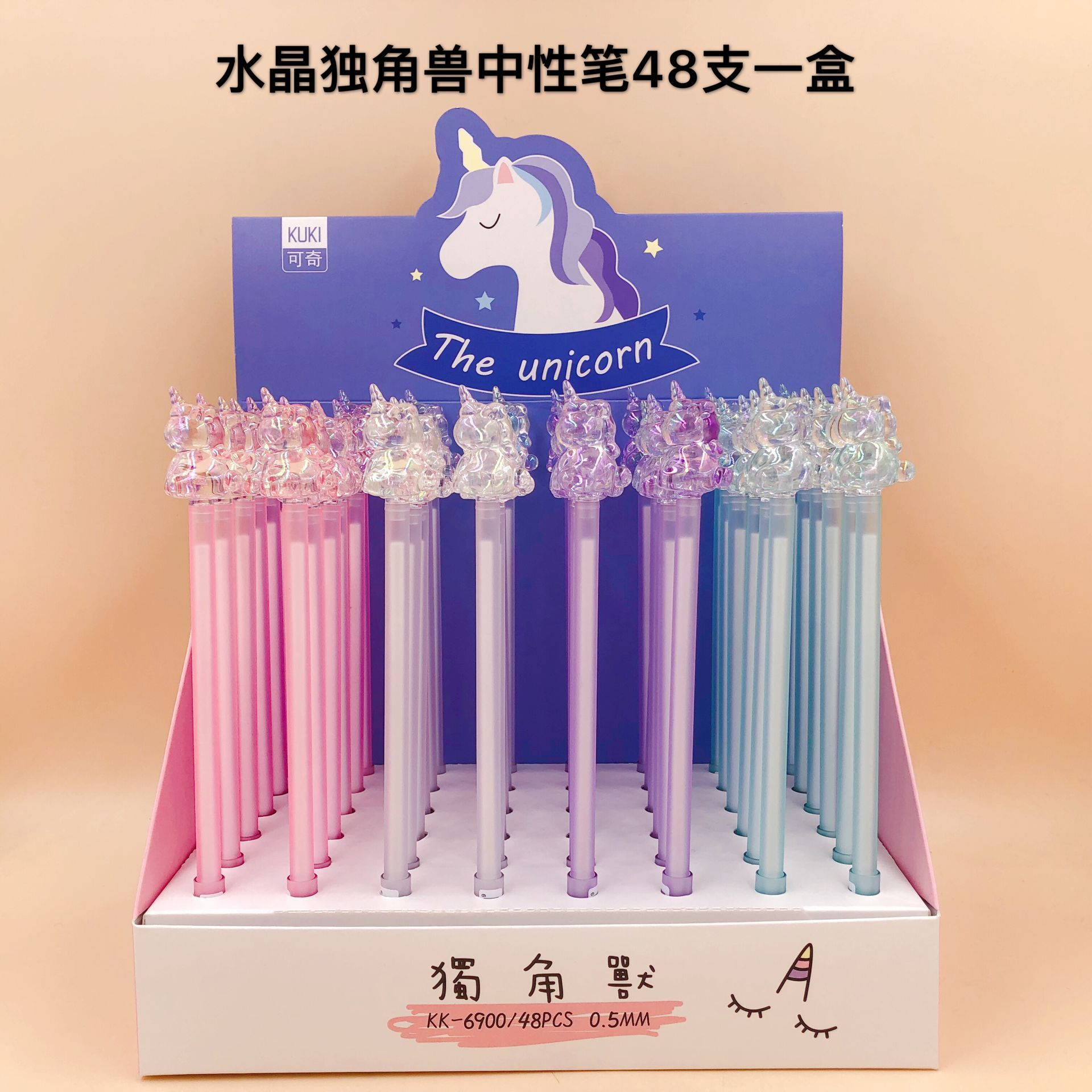 48pcs Writing Pen Black Gel Ink Pens crystal Unicorn Pen for writing Cute stationery Kawaii Gift