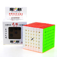 Wu Ji 7*7*7 Magic Cube Puzzle professional Speed Cube Educational Toys Gifts for Kids Children