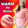 Уход Топы свитер Материнства Грудное вскармливание одежда осенью и зимой Уход Топы С Длинным Рукавом для Беременных Женщин