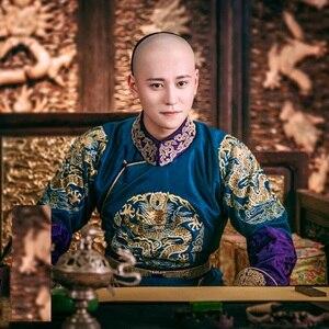 Image 3 - 3 Designs Kaiser Kangxi Qin JunJie Qing Dynastie Prinz Kostüm Hanfu für TV Spielen Legende von LongZhu Wu Jian Dao männlichen hanfu