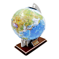 DIY Paper Puzzle Toys World Globe Model Jigsaw Puzzle Educational English Edition Paper Craft Model Toys
