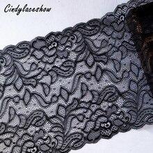 2Yards 23cm Width Elastic Lace Trims Black Underwear Womens Bra Stretch Fabrics Decorative Clothing Sewing Accessories DIY