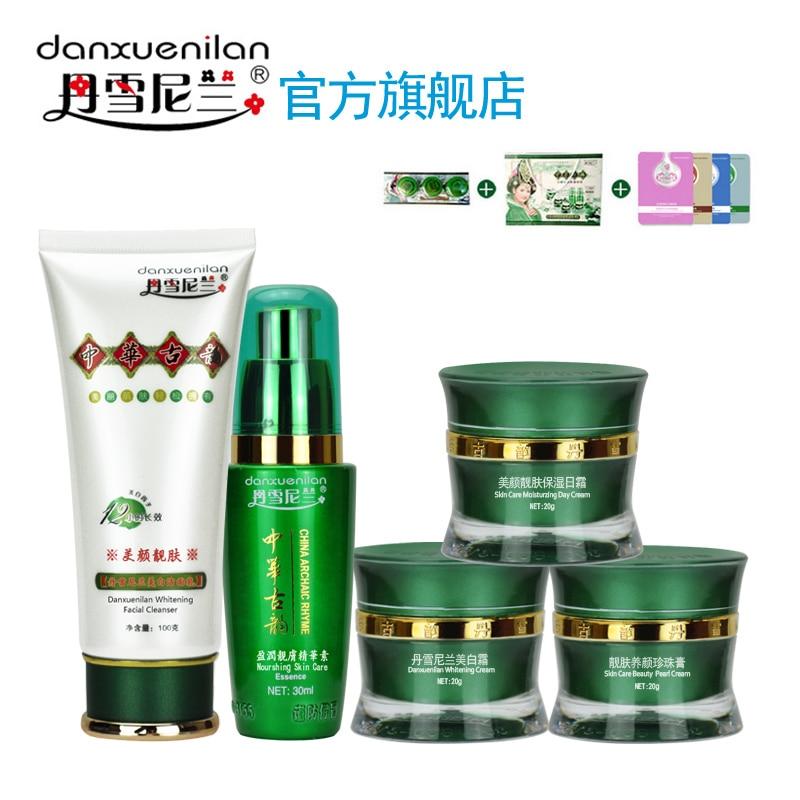 DHL Free shipping Original danxuenilan spot removing blemish whitening cream set