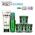 DHL Free shipping Original danxuenilan spot removing blemish whitening cream 5pcs/ set