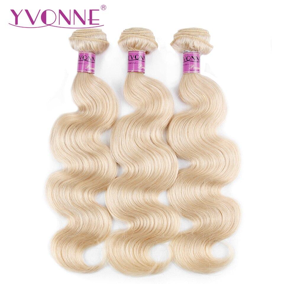 Ивонн тело волна блондинка Связки 3 шт./лот бразильский переплетения человеческих волос 613 пачки бесплатная доставка