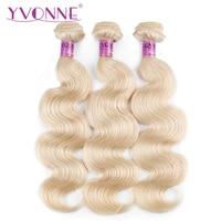 YVONNE Body Wave Blonde Bundles 3Pcs/lot Brazilian Remy Human Hair Weave 613 Bundles Shipping Free