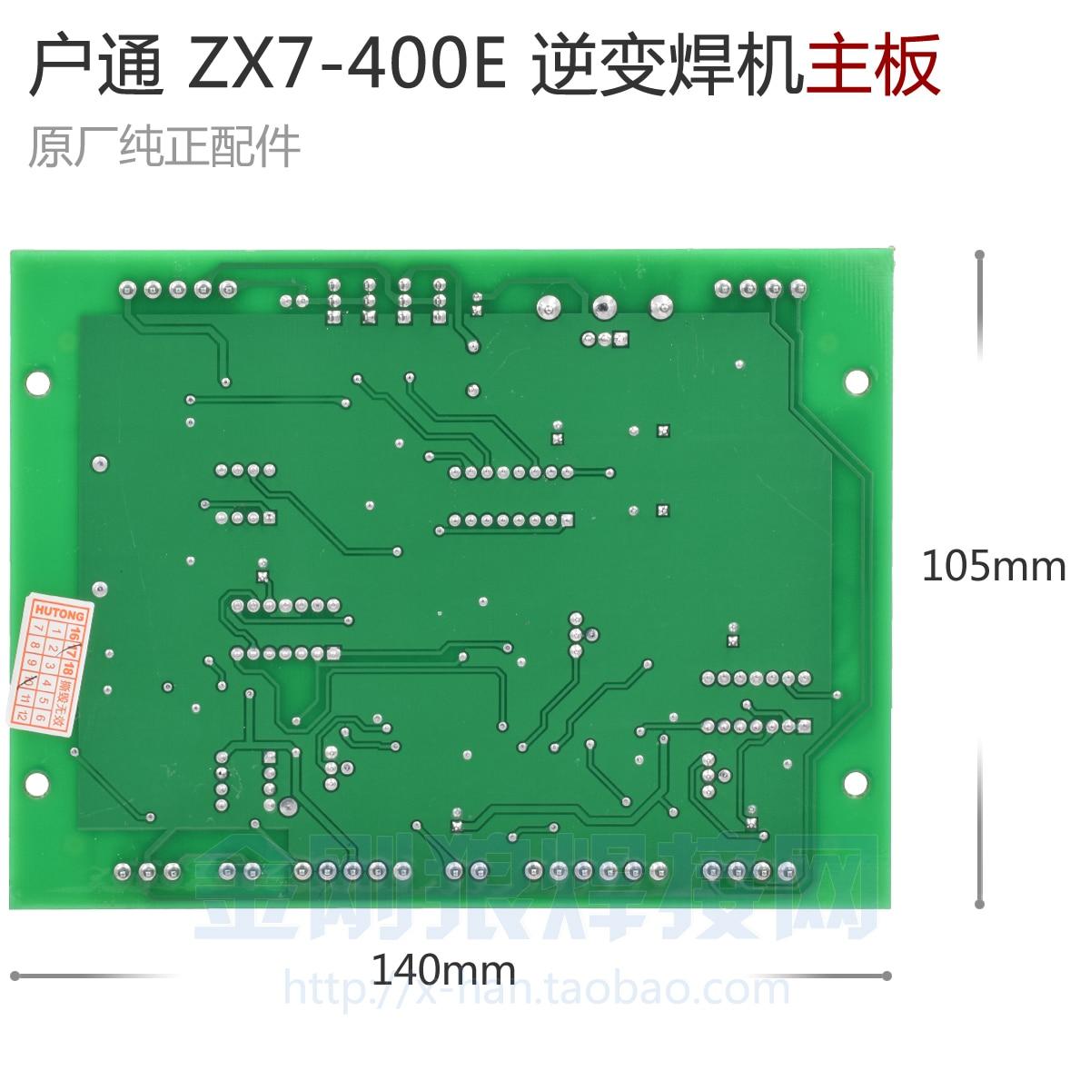 Aliexpress com : Buy YDT home ZX7 400E IGBT inverter welding machine  mainboard control board circuit board fittings from Reliable Arc Welders