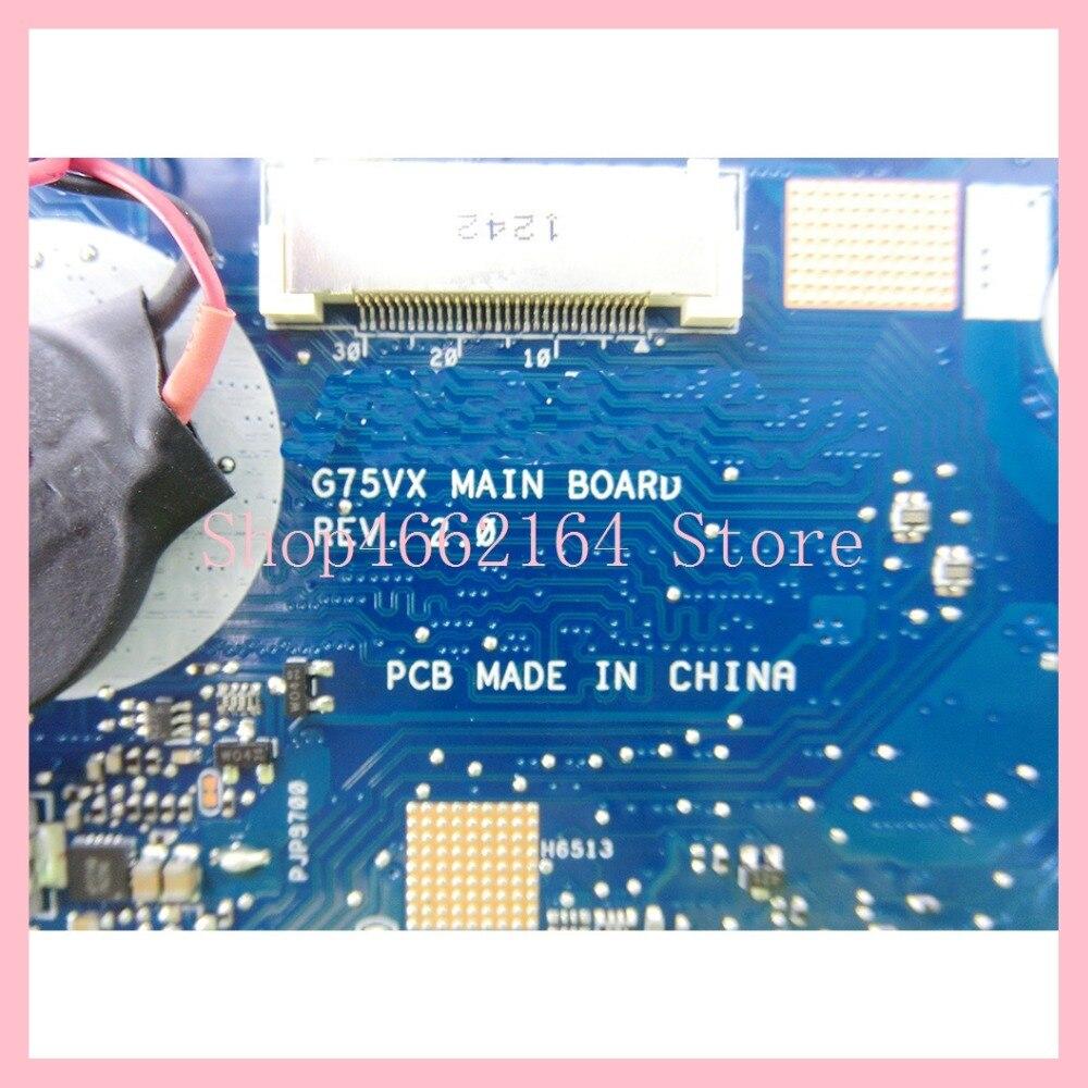CIMG1284