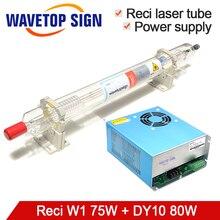 RECI лазерная трубка W1 75 Вт + лазерный источник питания DY10 CO2 лазерная трубка 80 Вт Длина 1050 мм диаметр 80 мм использование для CO2 станок для лазерной гравировки