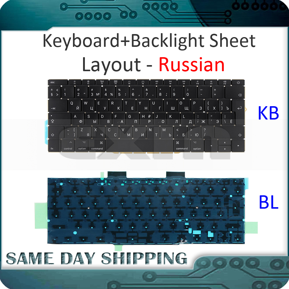 """NEW for Macbook Pro Retina 13"""" A1708 Russian Russia RU Keyboard w/ Backlight Backlit Replacement EMC 3164 EMC 2974 MLL42 MPXQ2-in Replacement Keyboards from Computer & Office    1"""