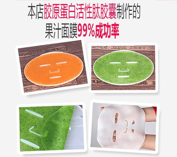 50 шт капсула DIY маска порошок Коллаген белок уход за кожей лица маска Биоактивный пептид кристалл домашнее фрукты овощи маска для глаз