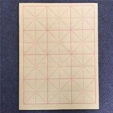 40 шт. Xuan бумага рисовая бумага почерк Kai бумага М слово каллиграфия практика для начинающих каллиграфия ручка
