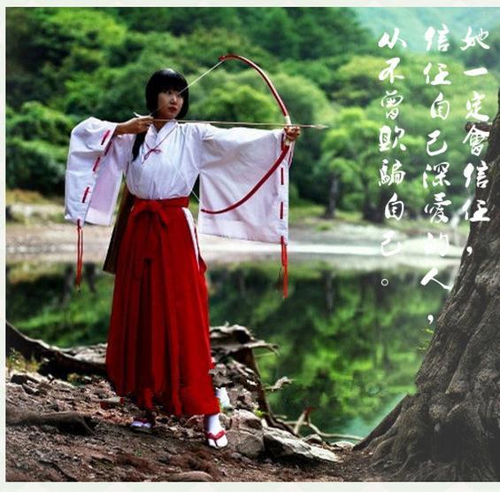 Original anime inuyasha kikyo cosplay kimono costumes halloween costume for women party white for Comcostume halloween homme original