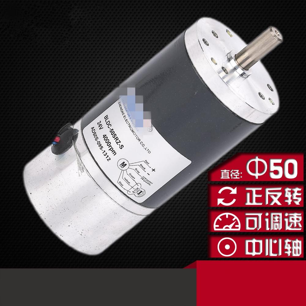 Brushless DC Motor Speed Motor BLDC-50SRZ-S 12V 24V Reversing 6 Line 50mm DIA 2000RPM-5000RPM dc zytd 60srz 7f1 12v 24v 60mm dia micro adjustable speed motor reversing flange 2000rpm 5000rpm