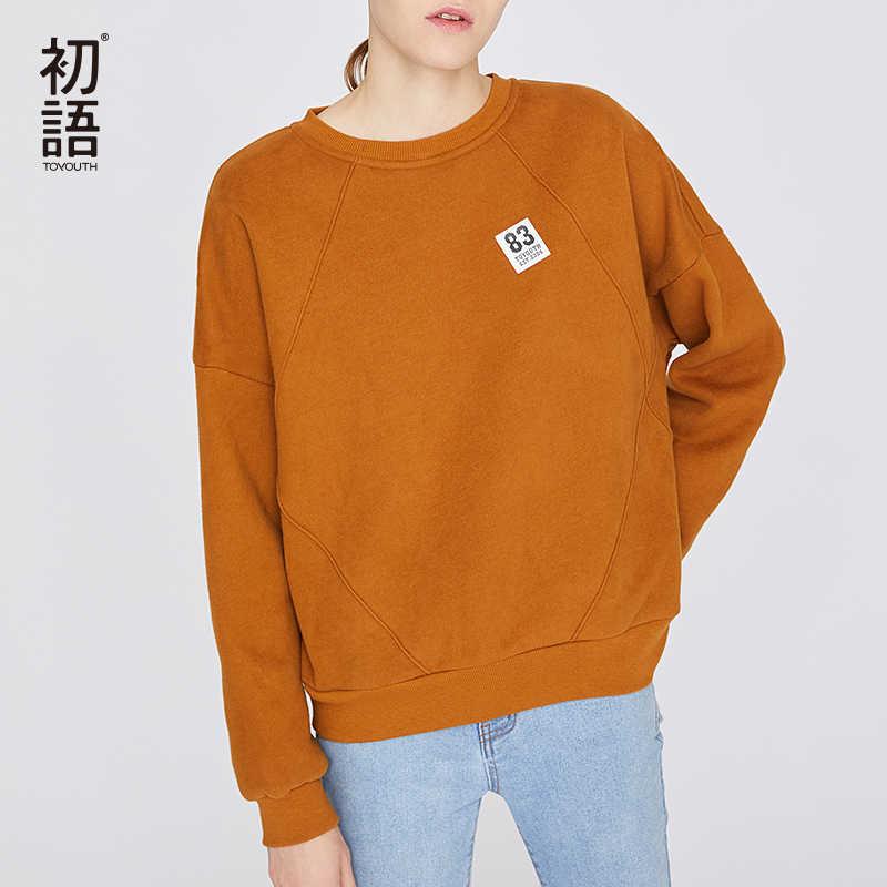 Toyouth kobiety sweter zimowy bluza ponadgabarytowych bluzy z długim rękawem topy Mujer luźne Harajuku ciepłe bluza 2019