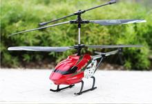 33*5*14cm alloy 3.5 channel Remote control RC Helicopter plane charging toy model gift
