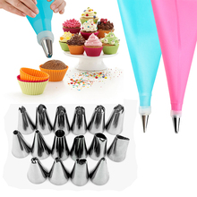 18PCS Silicone Pastry Bag Nozzles Tips DIY Icing Piping Cream Reusable Bags +16PCS Nozzle Set Cake Decorating Tools