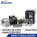 Водяное охлаждение GDZ-80-2.2B шпинделя с ЧПУ 2. 2 кВт + Лучший инвертор 2. 2 кВт 220 В + фрезерный станок с ЧПУ ER20 + зажим шпинделя 80 мм + силиконовая тру...