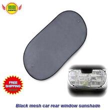 Car accessories Rear Window Sunshade Cover Visor Shield Screen Solar Protection sun block sun shade