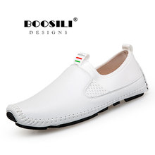 цены 2019 Real Zapatillas Hombre Loafers Sapatos Masculino Hot Sale Mens Casual Shoes Slip On Brand Fashion Soft Leather Genuine