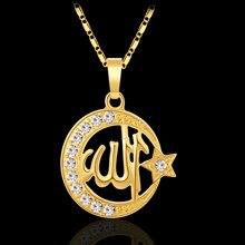 4e52e68243a8 De moda luna mujer estrellas el Islam religión del Medio Oriente musulmán  colgante collar de oro color plata árabe accesorios de.