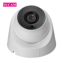 SUCAM HD CCTV AHD Camera 1080P Home Dome Security 2Pieces Array Led Light Night Vision Infrared Surveillance Camera 20Meters IR