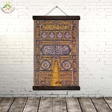 Tradition Islam Golden Door of Kaaba Modern Canvas Art Prints Poster Wall Painting Scroll Pictures Home Decor