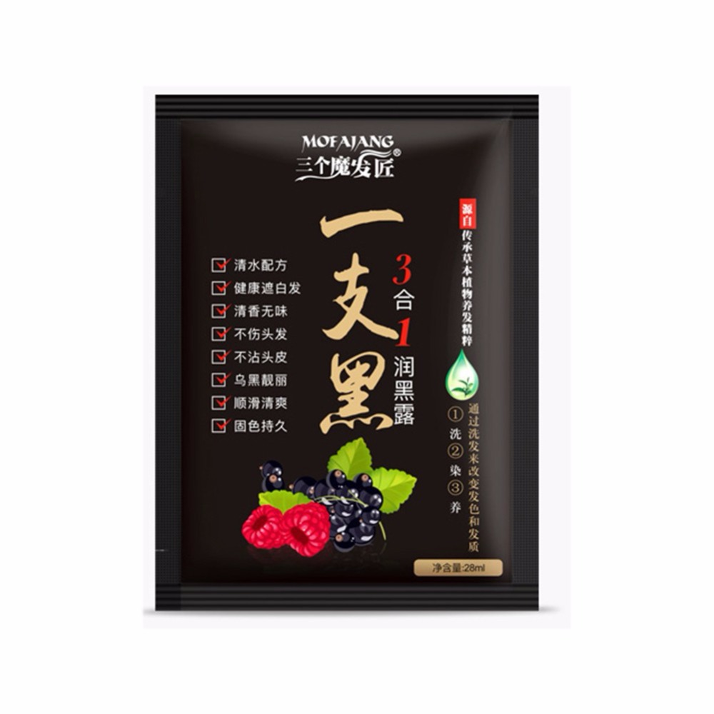 Hair-Shampoo Dexe Sachet Only Professional Classical Black 3-Color-Optional 5-Minutes
