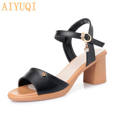 AIYUQI  Women sandals with heels 2019 new summer women's sandals genuine leather Fashion footwear women's shoes with thick heel babyliss pro машинка для стрижки волос barbers spirit fx880e