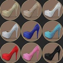 حذاء الشرف 11 حذاء