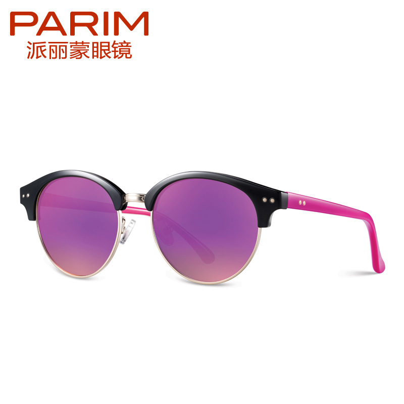 New Arrivals Mirror Children Glasses Girls Kids Sunglasses Goggle Eyewear parzin brand quality children sunglasses girls round real hd polarized sunglasses boys glasses anti uv400 summer eyewear d2005