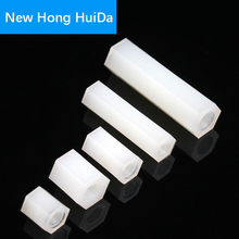 M2.5 White Hex Nylon Male Female Standoff Plastic Hexagon Threaded PCB Motherboard Spacer Pillar Boards Bolt Screw Nut M2.5*L m2 brass male female standoff pillar mount threaded pcb motherboard pc computer round spacer hollow bolt screw long nut