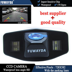 FUWAYDA CCD night vision waterproof car reverse backup parking rear view camera FOR