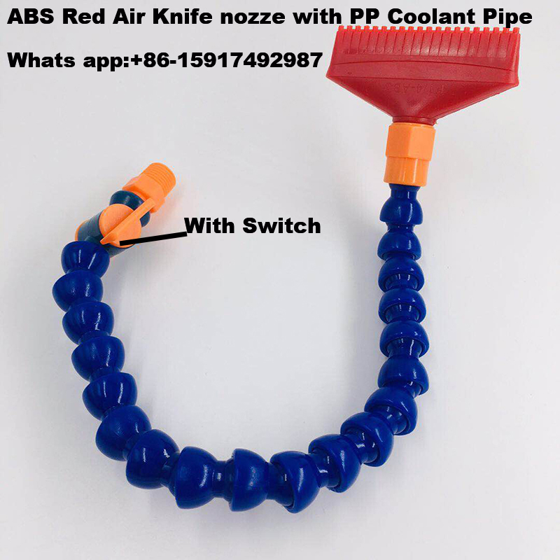 1 4 Red Air Knife nozzle For Industrial cleaning and cooling plastic wind ABS air jet