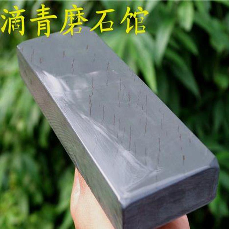 1 Pcs Grind Natural Stone Sharpening Whetstone Knife Fine Grinding Stone For Knives Kitchen Grindstone 20 * 7 * 3cm Millstone