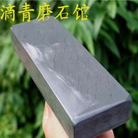 1 Pcs Grind Natural Stone Sharpening Whetstone Knife Fine Grinding Stone For Knives Kitchen Grindstone 20