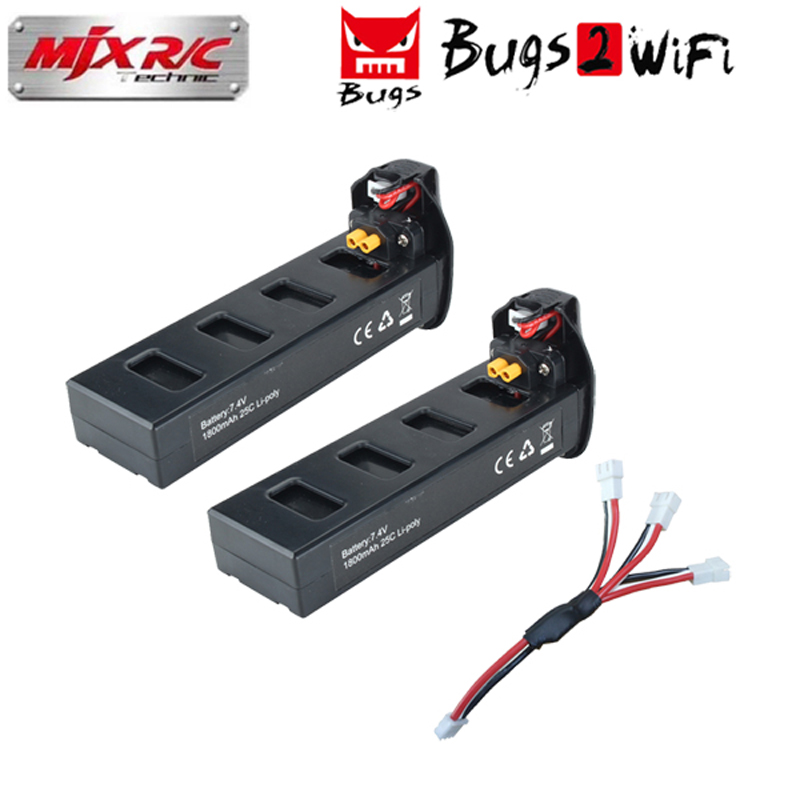 MJX Bugs2 battery 7.4V 1800MAH lipo battery For B2W B2C Brushless RC Drone Quadcopter Helicopter Spare Parts mjx квадрокоптер на радиоуправлении bugs 2