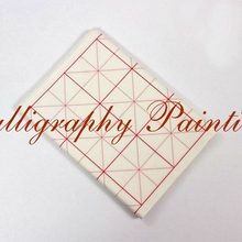 100pc Rice Xuan Paper Japanese Chinaese Ink Brush Art Calligraphy