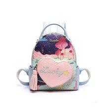 С цветочным принтом рюкзак элегантный дизайн школьный рюкзак искусственная кожа модные женские туфли сумка для подростков Обувь для девочек Bolsa feminina 2017
