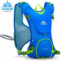 AONIJIE 8L Outdoor Sport Backpack Vest Backpack Outdoor Sports Running Bags Lightweight Hiking Camping Running Marathon Race