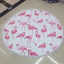 600 г арбуз Фламинго с принтом, Круглый, пляжный полотенце 150 см, большая толстая микрофибра, одежда для собак коврик-шарф с кисточками