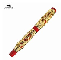 +2 Free Refill / Rods Jinhao The Latest Design Dragon And Phoenix Golden Roller Ball Pen High Quality Hot Selling