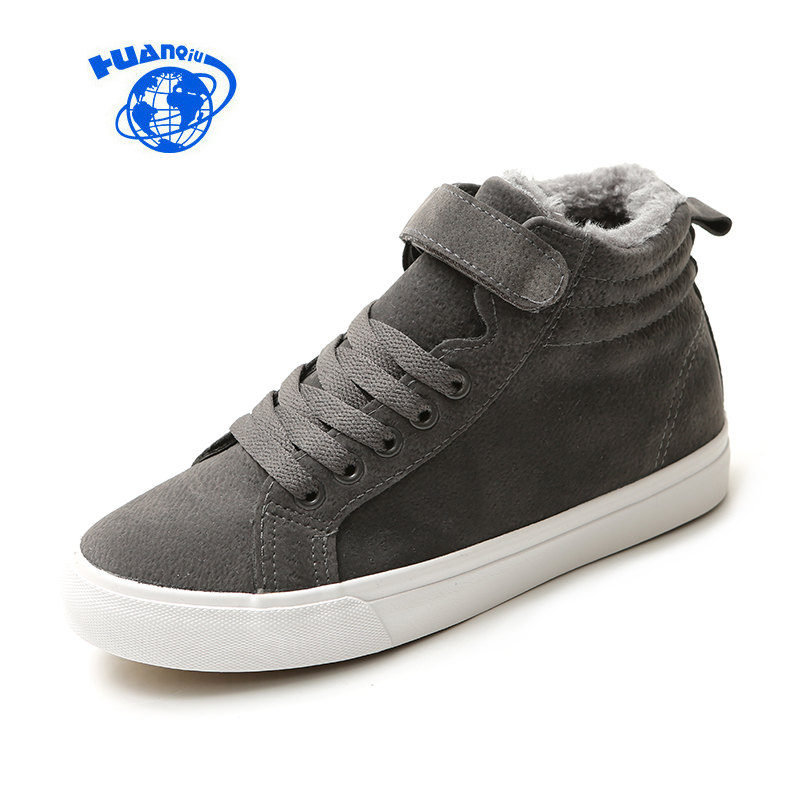 Womens Suede High Top Sneakers