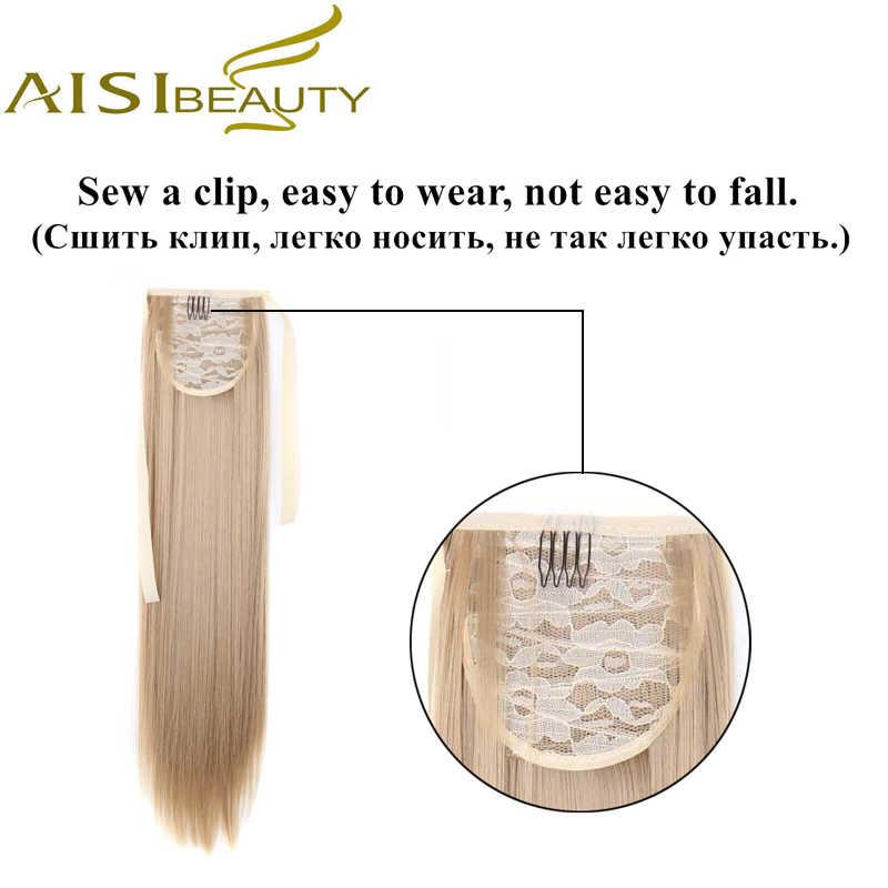 Syntetyczny sznurek kucyk kucyk włosy clip in rozszerzenia dla kobiet długie proste czarny brązowy odporność na ciepło AISI BEAUTY