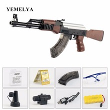 AK47 for Outdoor CS War Children's Mini Toys Water Guns Game Electronics Rifle Plastic Paintball Soft for Kids Gift
